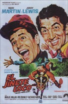 Money from Home - Spanish Movie Poster (xs thumbnail)