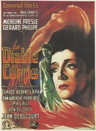 Le diable au corps - French Movie Poster (xs thumbnail)