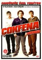 Superbad - Turkish Movie Cover (xs thumbnail)