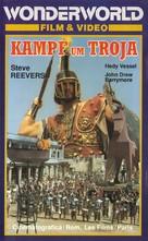 La guerra di Troia - German VHS cover (xs thumbnail)
