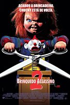 Child's Play 2 - Brazilian Movie Poster (xs thumbnail)