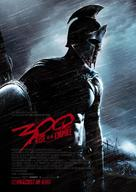 300: Rise of an Empire - German Movie Poster (xs thumbnail)