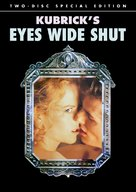 Eyes Wide Shut - DVD movie cover (xs thumbnail)