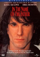 In the Name of the Father - DVD cover (xs thumbnail)