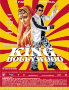 The King of Bollywood - poster (xs thumbnail)