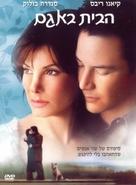 The Lake House - Israeli DVD movie cover (xs thumbnail)