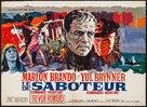 Morituri - Belgian Movie Poster (xs thumbnail)