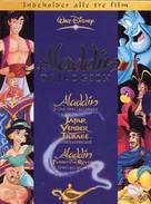 Aladdin And The King Of Thieves - Danish DVD cover (xs thumbnail)