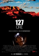 127 Hours - Italian Movie Poster (xs thumbnail)