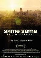 Same Same But Different - German Movie Poster (xs thumbnail)