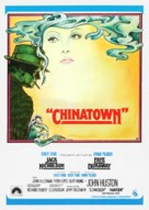 Chinatown - Spanish Movie Poster (xs thumbnail)