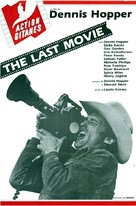 The Last Movie - French Movie Poster (xs thumbnail)