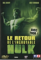 The Incredible Hulk Returns - French DVD cover (xs thumbnail)