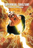 Superman/Shazam! The Return of Black Adam - Movie Poster (xs thumbnail)