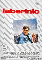 L'homme en colère - Spanish Movie Poster (xs thumbnail)