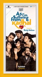 """""""As I Am Suffering from Kadhal"""" - Indian Movie Poster (xs thumbnail)"""