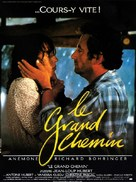 Grand chemin, Le - French Movie Poster (xs thumbnail)