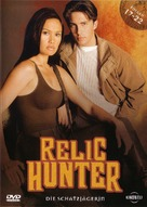 """Relic Hunter"" - German DVD cover (xs thumbnail)"