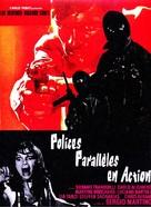 Milano trema - la polizia vuole giustizia - French Movie Poster (xs thumbnail)