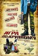 War, Inc. - Russian Movie Poster (xs thumbnail)