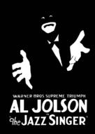 The Jazz Singer - Movie Poster (xs thumbnail)