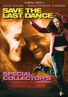 Save the Last Dance - German poster (xs thumbnail)