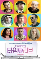 Playing It Cool - South Korean Movie Poster (xs thumbnail)