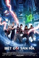Ghostbusters - Vietnamese Movie Poster (xs thumbnail)