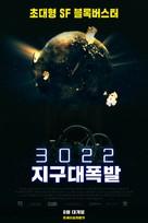 3022 - South Korean Movie Poster (xs thumbnail)