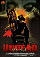 Undead - Japanese DVD cover (xs thumbnail)