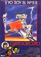 Short Circuit - Spanish Movie Poster (xs thumbnail)