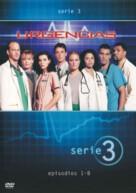 """""""ER"""" - Spanish DVD movie cover (xs thumbnail)"""