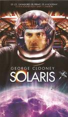 Solaris - Argentinian VHS movie cover (xs thumbnail)