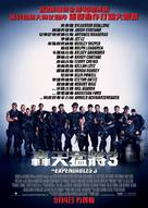 The Expendables 3 - Hong Kong Movie Poster (xs thumbnail)