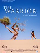 The Warrior - French Movie Poster (xs thumbnail)