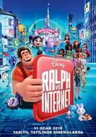 Ralph Breaks the Internet - Turkish Movie Poster (xs thumbnail)