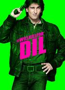 Kill Dil - Indian Movie Poster (xs thumbnail)