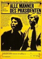 All the President's Men - German Movie Poster (xs thumbnail)