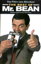 """Mr. Bean"" - German Movie Cover (xs thumbnail)"