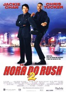 Rush Hour 2 - Brazilian Movie Poster (xs thumbnail)