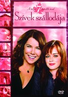 """Gilmore Girls"" - Hungarian Movie Cover (xs thumbnail)"