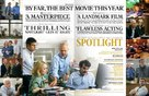 Spotlight - For your consideration poster (xs thumbnail)