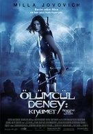 Resident Evil: Apocalypse - Turkish Movie Poster (xs thumbnail)