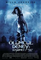 Resident Evil: Apocalypse - Turkish Movie Poster (xs thumbnail)