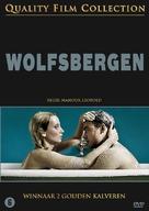 Wolfsbergen - Dutch Movie Cover (xs thumbnail)