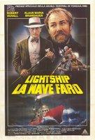 The Lightship - Italian Movie Poster (xs thumbnail)