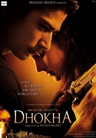 Dhokha - Indian Movie Poster (xs thumbnail)