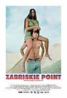 Zabriskie Point - French Movie Poster (xs thumbnail)