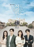 """Neoreul Saranghan Shigan"" - South Korean Movie Poster (xs thumbnail)"