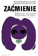 L'eclisse - Polish Movie Poster (xs thumbnail)